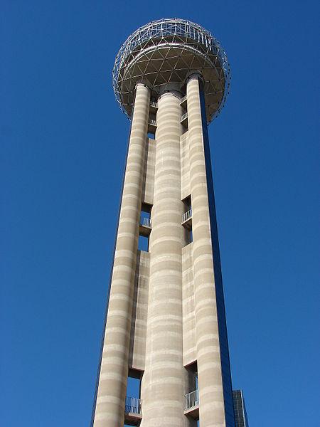 リユニオンタワー