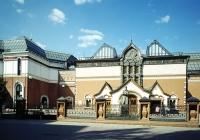 トレチャコフ美術館(State Tretyakov Gallery)