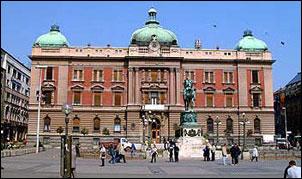 ベオグラード国立美術館(National Gallery)