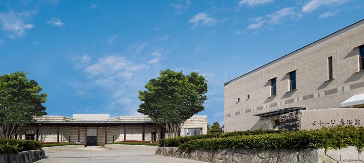 メナード美術館(Menard Art Museum)